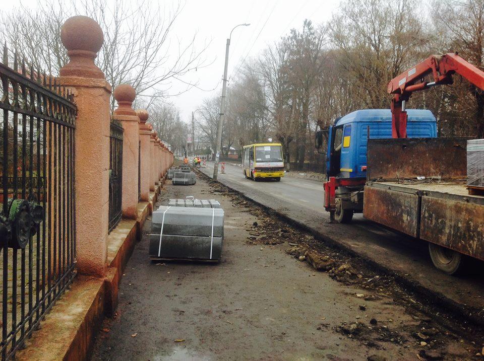 http://komynalka.com.ua/images/24.11.2016.4.jpg
