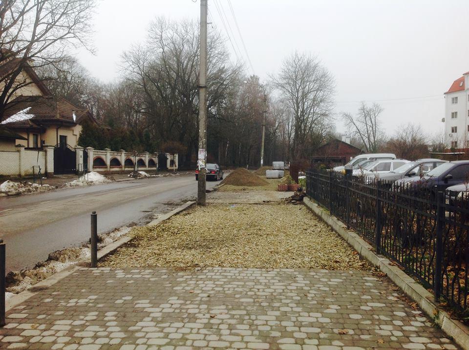 http://komynalka.com.ua/images/24.11.2016.jpg